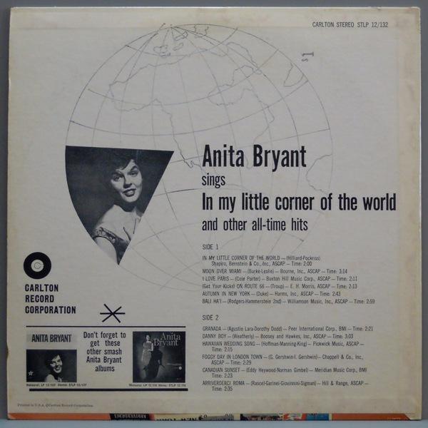 Anita Bryant In My Little Corner Of The World Female Vocal