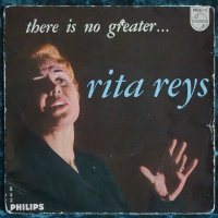 Rita Reys ♪ There is No Greater... ♪ HOL Philips 422 146 PE Mono